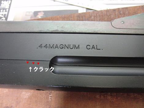 Cimg0318